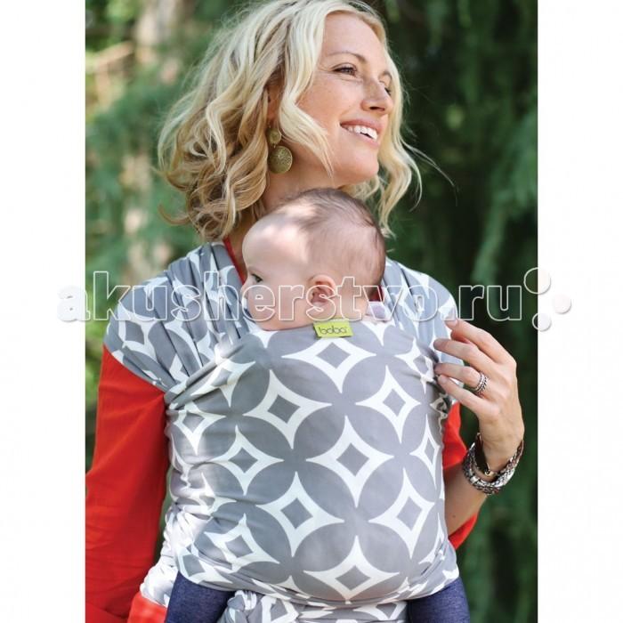 """Слинг Boba WrapWrapСлинг-шарф Boba Wrap - идеальный вариант для ношения малышей.  Отлично подходит даже для новорожденных, позволяет расположить ребенка как горизонтально, так и вертикально в слинге.   Мягкий и нежный трикотаж очень прост в использовании и подойдет даже самой неопытной слингомаме (трикотаж прощает любые погрешности намотки, за счет своей эластичности, и прекрасно прилегает к телу, поддерживая спинку малыша по всей поверхности).   Слинг-шарф прекрасно подходит тем мамам, которые не любят плотные переноски с пряжками, ремнями и кнопками.   Равномерное распределение веса вашего ребенка и мягкая """"обнимательность"""" слинга-шарфа Боба поможет успокоиться вашему малышу в тепле, слушая ваш голос и ощущая ваши движения. Специальная структура изнаночной стороны слинга сделана специально с приподнятым над поверхностью петельным слоем, чтобы создать """"воздушную"""" дышащую прослойку между телом мамы и малыша, для того, чтобы в слинге-шарфе было как можно комфортнее носить.  По отзывам слингомам Хорватии, Индонезии, Испании, Португалии и других теплых стран, в которых продаются слинги-шарфы Boba, мамы отмечают, что эта «система кондиционирования» позволяет отвести от малыша излишек тепла и вывести его наружу.  В холодную погоду, наоборот, воздушная подушка удерживает тепло внутри слинга и работает по принципу термобелья, в котором, как известно, дети меньше простужаются.  Каждый слинг упакован в красивый картонный бокс, поэтому слинг-шарф Боба прекрасно подойдет и в качестве подарка.   Главные преимущества слинга-шарфа Боба:  Обеспечивает прекрасную поддержку для головы и шеи малыша - особенно, когда ребенок засыпает. Универсальный размер позволит вам не гадать, какой размер выбрать, а трикотаж не позволит вам сделать намотку слишком слабо или слишком туго. Может носить как папа, так и мама. Можно кормить ребенка грудью, не вынимая из слинга: благодаря эластичности ткани вы сможете регулировать расположение ребенка.  Мягкий и нежный. Никакого давления на нежную кожу р"""
