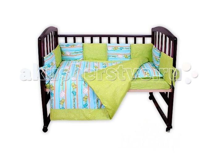 Комплект для кроватки Bomani Милый малыш (7 предметов)
