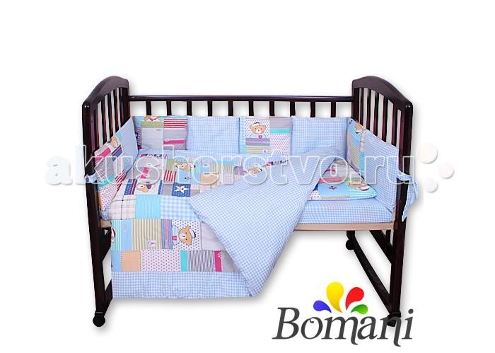 Комплект для кроватки Bomani Морское приключения (7 предметов)