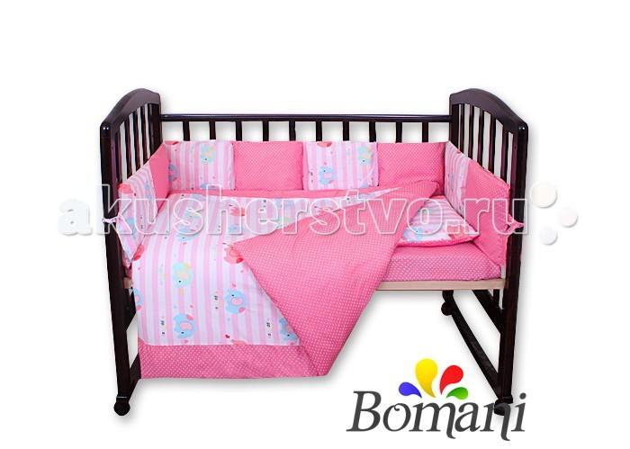 Комплект в кроватку Bomani Слонята (7 предметов)Слонята (7 предметов)Комплект для кроватки Bomani Слонята (29 предметов) который состоит из одеяла, подушки, наволочки, простыни на резинке, пододеяльника и бортика из 12 подушек.   Особенности: Изюминкой такого комплекта стал необычный бортик, который состоит из 12 подушек в наволочках на молнии с широкими завязками.  Широкие ленты бортика красиво завязываются на банты и украшают детскую кроватку.  Расцветка комплекта спокойная, идеально подходит для создания атмосферы отдыха.  Героев расцветки комплекта из 29 предметов Слонята интересно рассматривать и придумывать про них сказки на ночь.  Материал комплекта - качественный сатин, который прослужит Вам не один год. Наполнитель: файбер-пласт.  В комплекте: 12 подушек для борта 30х30 см 12 наволочек для борта 30х30 см подушка 40х60 см наволочка 40х60 см простынь на резинке 120х60 см одеяло стеганое 110х140 см пододеяльник 112х147 см<br>