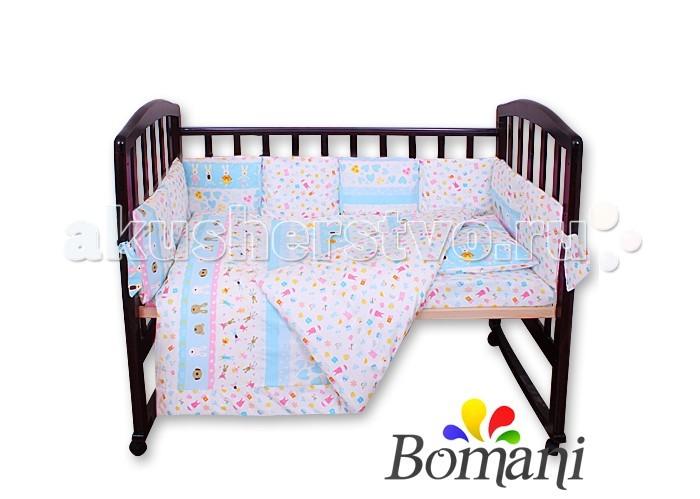 Комплект для кроватки Bomani Весёлые зайки (7 предметов)