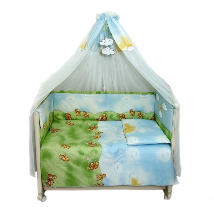 Комплект в кроватку Bombus Солнечный денек (7 предметов)Солнечный денек (7 предметов)Этот комплект прекрасно впишется в любой интерьер. Рисунок солнечный, позитивный. Любому малышу понравится рассматривать медвежат, которые гуляют по зеленой полянке, а веселое солнышко сидит на облачке и улыбается вашему любимому маленькому чуду..  Комплект выполнен из высококачественной хлопковой ткани. В качестве наполнителя используется Холлкон, он хорошо пропускает влагу, гипоаллергенный, дышащий и создает комфортный микро – климат в кроватке. Бортики по всему периметру кроватки сделают сон малыша безопасным. Нежный балдахин изготовлен из мягкой и нежной вуали. Это элегантный и красивый аксессуар для детской кроватки. Создает ощущение уюта и красоты.  Комплект яркий, но в тоже время не утомляющий глаза.  В комплект входит 7 предметов:  балдахин (вуаль) (180 см х 400 см) одеяло (105 см х 142 см) подушка (60 см х 40 см) простыня (100 см х 150 см)  пододеяльник (110 см х 145 см) наволочка (60 см х 40 см)  бампер (360 см х 40 см)  материал: миткаль Наполнитель: холлкон гипоаллергенный и всесезонный.<br>