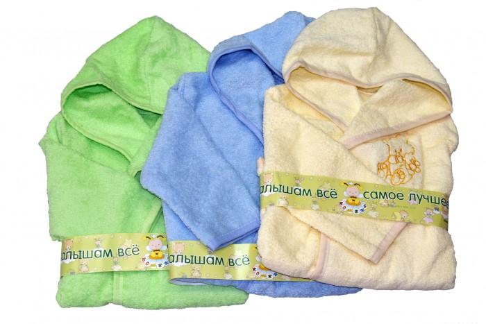 Халат Bombus банный Аттикбанный АттикВ этом банном халатике вашему малышу будет очень уютно после принятия водных процедур.   Махровая ткань великолепно впитывает влагу и удерживает тепло.  Состав: 100% хлопок.  Украшение: вышивка  Рост 86 см.<br>
