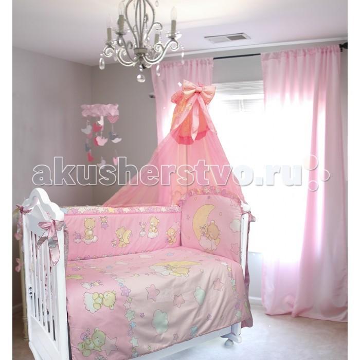 http://www.akusherstvo.ru/images/magaz/bombus_pavlusha__7_predmetov__rozovyj-215640.jpg