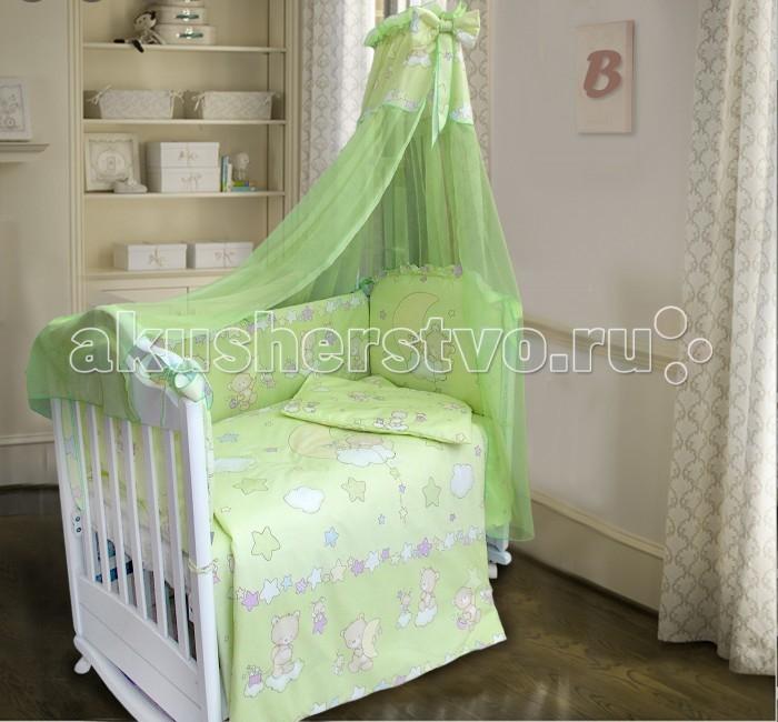 Комплект для кроватки Bombus Павлуша (7 предметов)