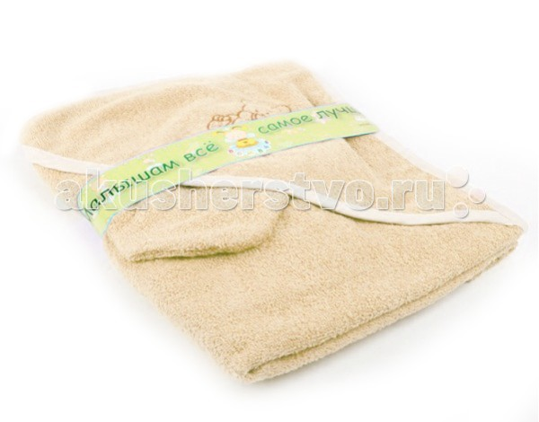 Bombus Пеленка-полотенце для купанияПеленка-полотенце для купанияПеленка-полотенце для купания, махровая 0,96х0,96<br>