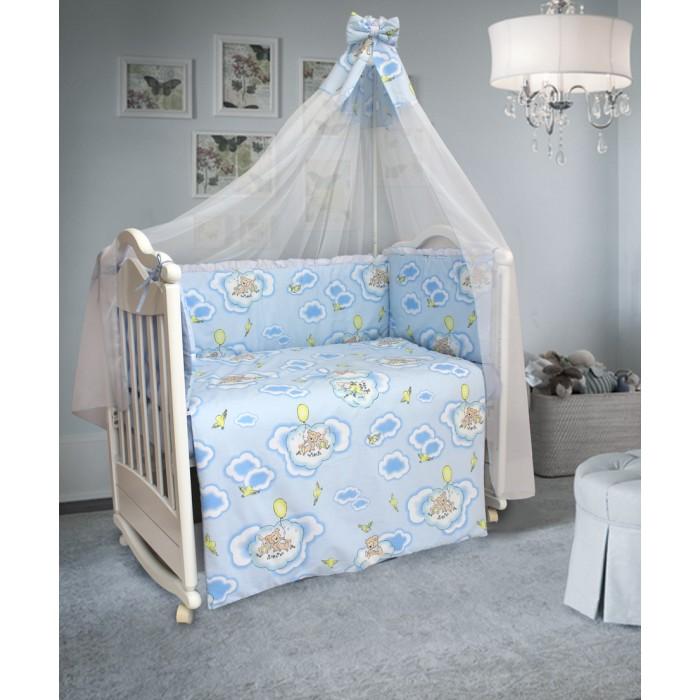 Комплект для кроватки Bombus Сладкий сон (7 предметов)Сладкий сон (7 предметов)Комплект в кроватку Bombus  Сладкий сон (7 предметов) станет прекрасным украшением для любой детской.  Комплект выполнен из высококачественной хлопковой ткани с нежным рисунком (принтом). Натуральный хлопок обладает успокаивающим действием на кожу. Поэтому комплект «Сладкий сон», который изготовлен из 100% хлопка, дарит нежность и невероятный комфорт во время отдыха. Малыш будет с интересом разглядывать облачка и маленьких мишек на бампере.   В качестве наполнителя используется Холлкон, он хорошо пропускает влагу, гипоаллергенный, дышащий и создает комфортный микро – климат в кроватке. Бортики по всему периметру кроватки сделают сон малыша безопасным. Нежный балдахин с объемным бантом изготовлен из мягкой и нежной вуали. Это элегантный и красивый аксессуар для детской кроватки. Создает ощущение уюта и красоты.   Комплект состоит из 7 предметов:  бампер охранный (360 см х 40 см) пододеяльник (110 см х 148 см) одеяло (108 см х 145 см) подушка (40 см х 60 см) наволочка (40 см х 60 см) простыня (100 см х 150 см) балдахин (170 см х 400 см)  Дополнительно Вы так же можете заказать постельный комплект «Сладкий сон» 3  предмета.  Производитель оставляет за собой право изменять рисунки на ткани.<br>