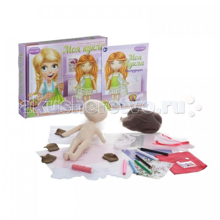 Любимые куклы своими руками