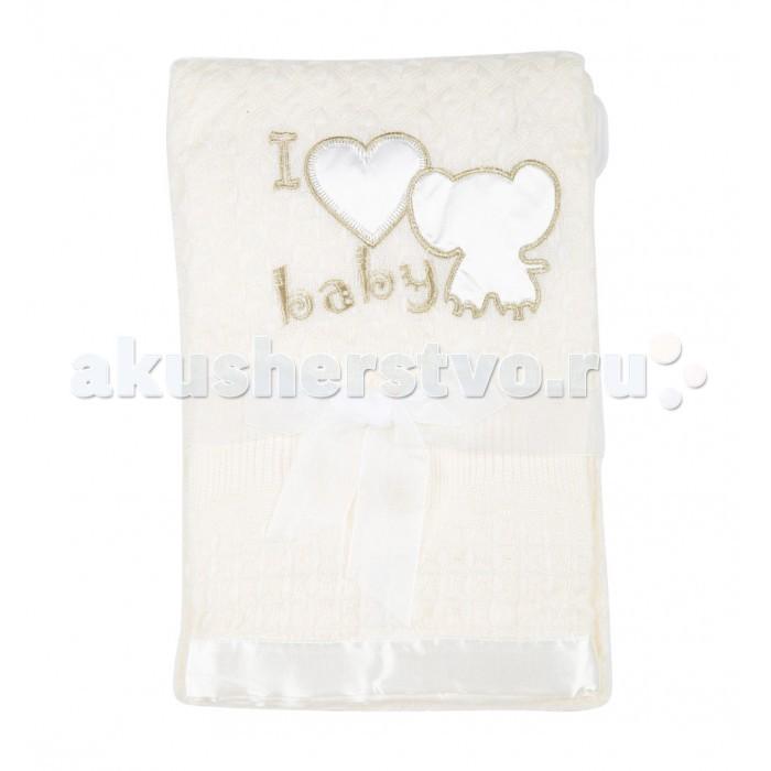 Плед Bony Kids 92х127 см CB150192х127 см CB1501Плед Bony Kids CB1501 мягкий и приятный.  Особенности: Подойдет как для дома так и для прогулок на свежем воздухе. Защитит малыша от холода и подарит крепкий сон. Размер: 92х127 см.<br>
