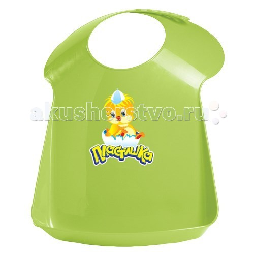 Нагрудник Бытпласт детский пластиковый Пластишка