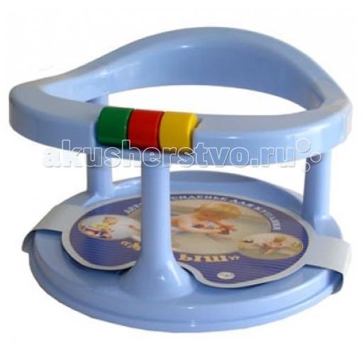 Бытпласт Сиденье детское для купания на присоскахСиденье детское для купания на присоскахДетское сиденье для купания на присосках специально разработано для использования в ванной и поможет избежать опасностей, которые могут возникнуть при купании ребенка. Изготовлено из экологически чистого материала. для детей от 8 до 16 месяцев удобное и эргономичное легко устанавливается и надежно крепится четырмя присосами после купания легко отсоединяется - предусмотрены специальные язычки современный дизайн Материал пластик Размер в упаковке, см 61 х 38 х 31 Размер товара, см 30 х 30 х 19.3(23)<br>