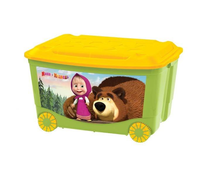 Бытпласт Ящик для игрушек на колесах Маша и МедведьЯщик для игрушек на колесах Маша и МедведьЯркий и оригинальный ящик на колесах с забавными персонажами непременно привлечет внимание ребенка и станет незаменимым для хранения игрушек, книжек и других детских принадлежностей.   Он отлично впишется в детскую комнату и поможет приучить ребенка к порядку.   2-х цветные колеса ящика покрыты специальным эластичным материалом, который увеличивает устойчивость и снижает шум при соприкосновении с различными напольными покрытиями.   У ящика имеются удобные ручки для переноски, а также специальные отверстия, через которые можно продеть тесьму или веревку, чтобы ребенок мог легко передвигать его.   Крышка ящика декорирована геометрическими фигурами. Ящик безопасен благодаря своей форме с закругленными углами.   Конструкция замков позволяет фиксировать крышку, что препятствует попаданию пыли, влаги, насекомых. Ящики хорошо штабелируются.   Размер 58 х 39 х 33.5 см<br>