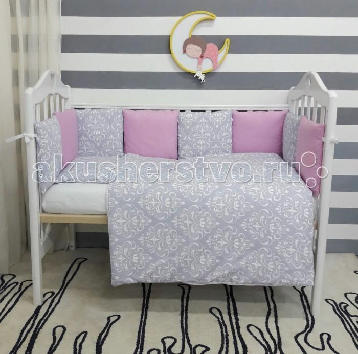 Комплект в кроватку ByTwinz Дамаск (4 предмета)