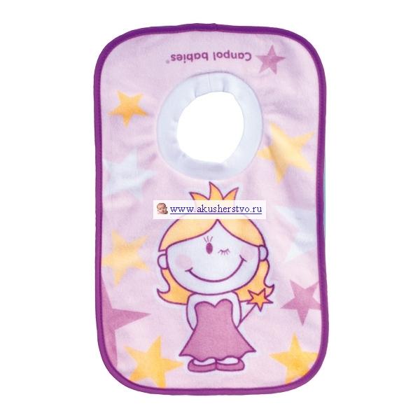Нагрудник Canpol хлопчатобумажный 15/104хлопчатобумажный 15/104Хлопчатобумажный нагрудник Canpol Принцесса/Рыцарь 15/104  Красочный нагрудник помогает защитить одежду ребенка во время кормления.   Одевается через голову, чтобы малыш не смог снять нагрудник самостоятельно в процессе кормления.   Возможны два варианта расцветки: для мальчиков - с рыцарем, для девочек с принцессой.   В упаковке: 1 шт.<br>