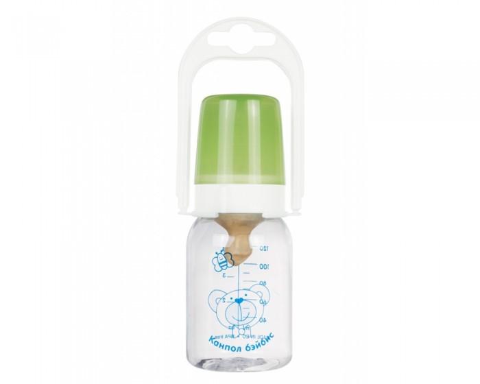 Бутылочка Canpol с соской из латекса и ручкой с 3 мес. 120 мл