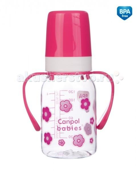 Бутылочка Canpol тритановая с ручками 120 мл 11/821