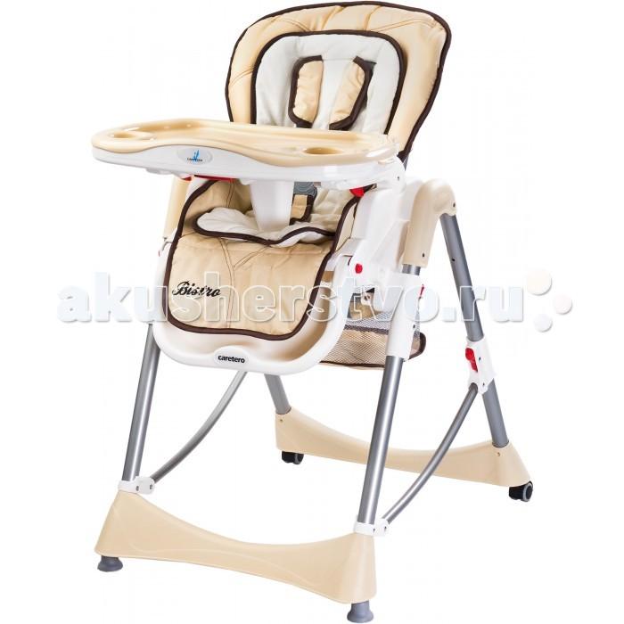 Стульчик для кормления Caretero BistroBistroСимпатичный высокий стул Bistro для кормления подходит для детей от 6 месяцев до 4 лет.  Особенности:  - Мягкая вставка из хлопка для еще большего уюта малыша - Три угла наклона спинки - Шесть уровней высоты - Колеса на стульчике позволят без особых усилий перемещать стульчик по квартире. - 5-точечные ремни безопасности - Удобный двойной поднос (верхний поднос съемный)  Габариты:  - Длина - 77 см - Ширина - 58 см - Высота - 101 см - Вес - 10 кг - Размеры в сложенном виде- 58 х 30 х 83 см<br>