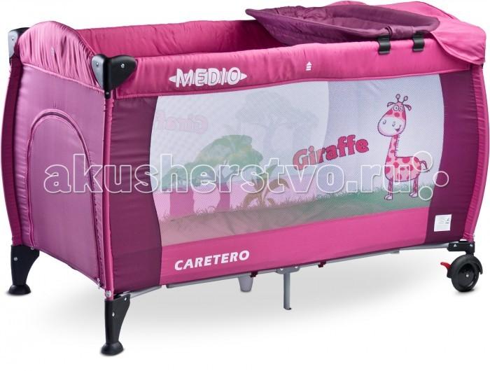 ����� Caretero Medio Classic