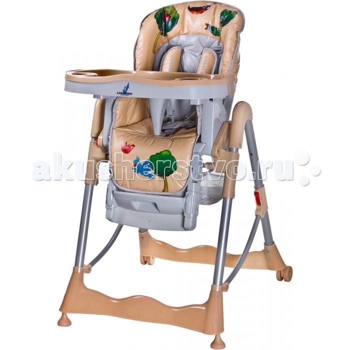 Стульчик для кормления Caretero Magnus FunMagnus FunСтульчик для кормления + столик Magnus Fun CARETERO  MAGNUS - классический, удобный стул, объединяющий функциональность с безопасностью. Магнус - отличный выбор для родителей, которые выбирают качество по разумной цене.   Для детей в возрасте с 6 месяцев до 4 лет Свободно собирается и легко разбирается. Сменный, двойной поднос. Удобное регулирование высоты. 5 точечный ремень безопасности.  3 положения наклона. Практичная, съемная скамеечка для ног. Блокируемые, вращающиеся колеса и нескользящая поверхность обеспечивают стабильность и непринужденность перемещения. Удобная корзина под стулом. Сделан из высококачественных материалов. Колеса с тормозами. Регулируемая подножка. Материал - ПВХ.<br>