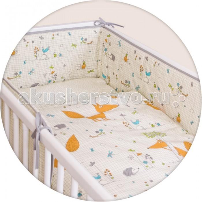 Постельное белье Ceba Baby Fox с принтом (3 предмета)Fox с принтом (3 предмета)Постельное белье Ceba Baby Fox с принтом (3 предмета) отвечает самым высоким стандартам качества.  Особенности: комплект постельного белья для детской кроватки;  ткань: 100% хлопок;  комплект украшен красочным принтом;  все используемые материалы сертифицированы в соответствии с Oeko-Tex® 100, класс I (текстильные изделия для детей).   В комплект входят:  пододеяльник 100х135 см;  наволочка 40х60 см;  мягкий бортик 200х32 см.<br>