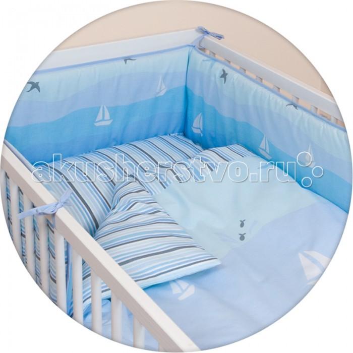Постельное белье Ceba Baby Sailboats с принтом (3 предмета)Sailboats с принтом (3 предмета)Постельное белье Ceba Baby Sailboats с принтом (3 предмета) отвечает самым высоким стандартам качества.  Особенности: комплект постельного белья для детской кроватки;  ткань: 100% хлопок;  комплект украшен красочным принтом;  все используемые материалы сертифицированы в соответствии с Oeko-Tex® 100, класс I (текстильные изделия для детей).   В комплект входят:  пододеяльник 100х135 см;  наволочка 40х60 см;  мягкий бортик 200х32 см.<br>
