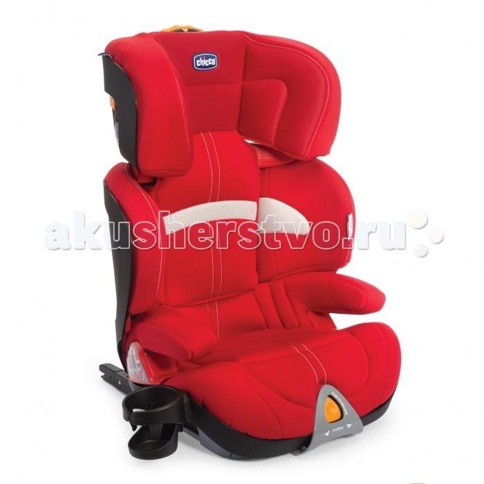 Автокресло Chicco Oasys FixPlusOasys FixPlusChicco Oasys FixPlus - автокресло, которое растет вместе с ребенком, устанавливается в автомобиле с использованием жестких креплений FixPlus и штатных ремней безопасности или только при помощи штатных ремней безопасности, ширина и высота могут быть отрегулированы по отдельности, спинка откидывается в 4-х различных положениях, максимальная защита и высокий комфорт детям весом от 15 до 36 кг.    Общие характеристики:  Корпус автокресла выполнен из ударопрочного, автомобильного пластика высокого качества Съемная обивка из экологически чистой, воздухонепроницаемой ткани Комфортное сидение, ширина и высота которого регулируются отдельно друг от друга Угол наклона спинки регулируется при помощи специальной кнопки - 4 положения Надежная боковая защита С подстаканником  Габариты: 42х 44 х 66-84 см Вес: 7,8 кг  Установка в автомобиле осуществляется на переднем или заднем сидении - 2 способа установки: 1 способ - жесткая фиксация с использованием специального крепления FixPlus и штатных ремней безопасности 2 способ - только с помощью штатных ремней безопасности автомобиля Максимальная безопасность и устойчивое положение автокресла<br>