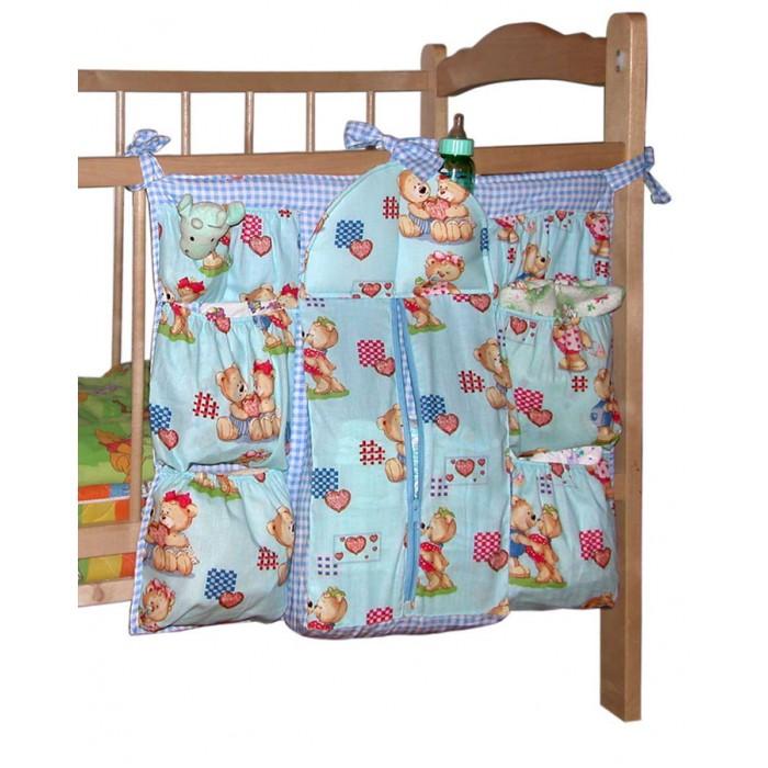 Чудо-чадо Карманы на кроватку Мишутка