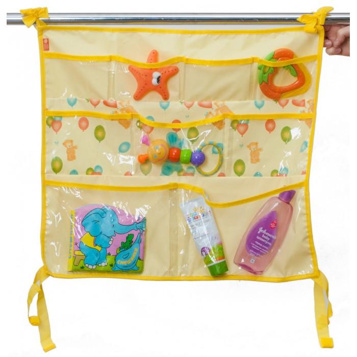 Чудо-чадо Подвесные карманы Капитошка в детскую/ванную