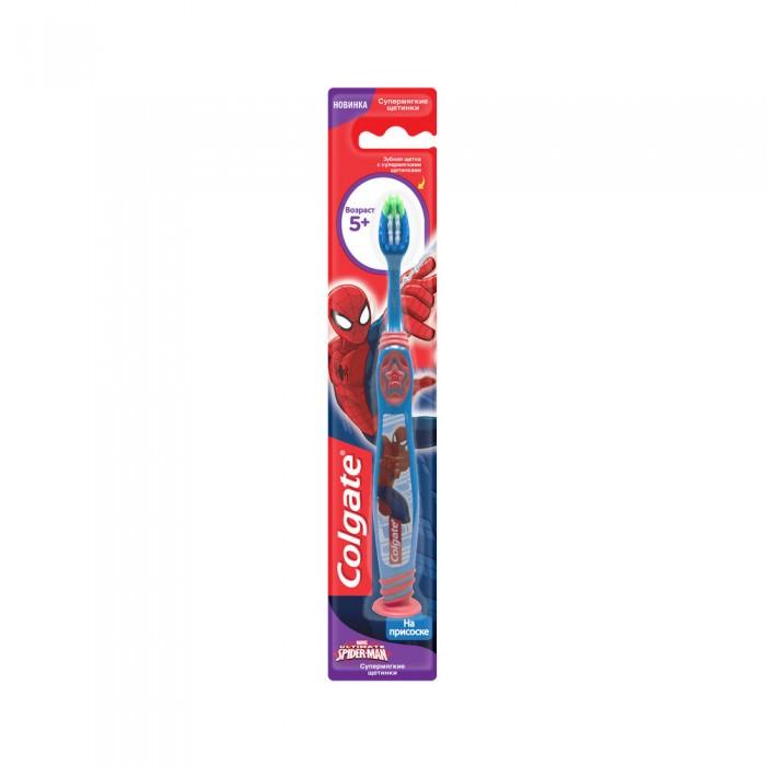 Colgate Зубная щетка для детей Smiles для детей старше 5 лет