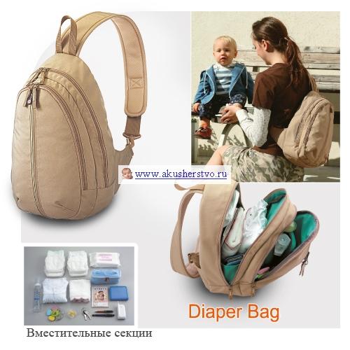 Рюкзак для мамы своими руками 55
