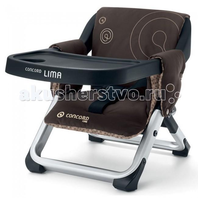 Стульчик для кормления Concord LimaLimaУдобный компактный детский стульчик Lima от Concord Маленький, компактный и идеально подходящий для путешествий высокий стул сочетает в себе функциональность и уникальный дизайн Concord. -Быстро и легко крепится к любому стулу -Высококачественное покрытие, приятная мягкая обивка -Легко раскладывается и, следовательно, легко может быть транспортирован  Размеры: Длина 48 см Ширина 31 см Высота 37 см<br>