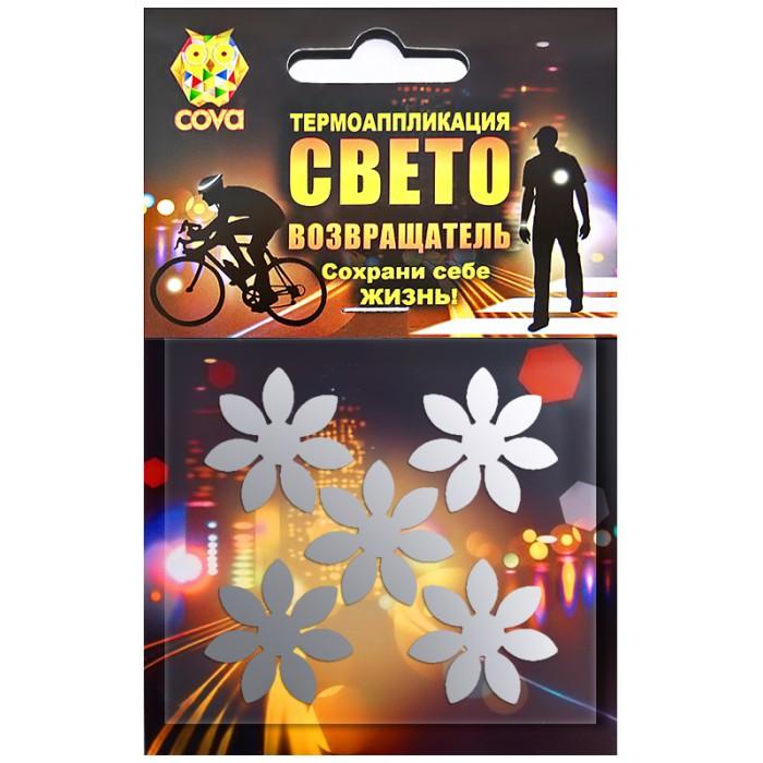 Cova Набор термоаппликаций световозвращающих 70 х 70 мм