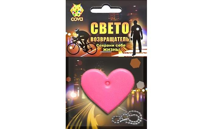 Cova Подвес виниловый световозвращающий Сердце 55 х 45 мм