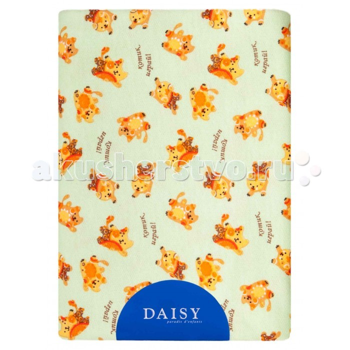 Пеленка Daisy футер 100х120 см
