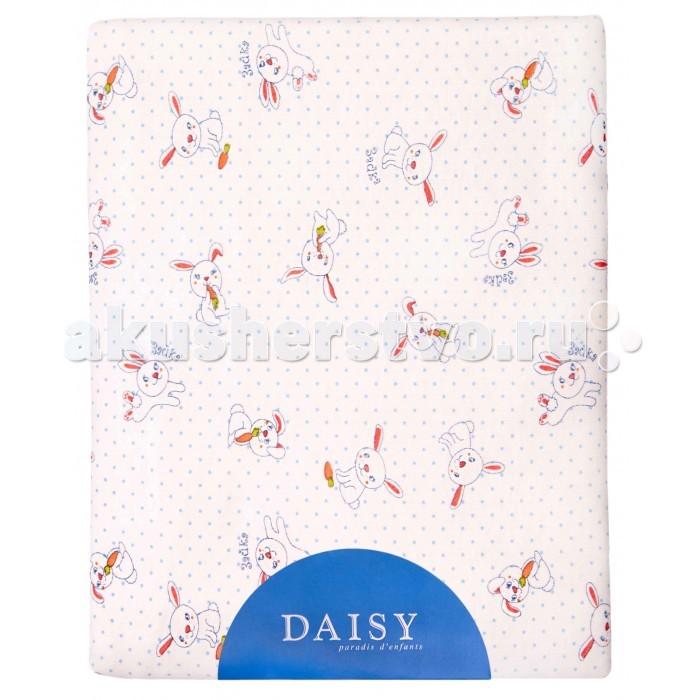 Одеяло Daisy трикотажное 75х90