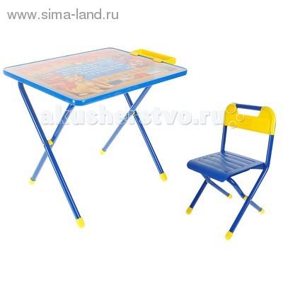 Дэми Набор мебели №1 Король ЛевНабор мебели №1 Король ЛевНабор детской мебели Дэми №1. Король Лев предназначен для детей от 1,5 до 5-ти лет. Это безопасная, удобная мебель, которая компактно складывается и экономит пространство Вашей квартиры. Углы стола и стула мягко закруглены, основу мебели составляет металлический каркас, а форма и габариты соответствуют росту и весу ребенка. С набором детской мебели Дэми №1. Король Лев ребенок будет с удовольствием получать новые знания, тренировать полученные навыки и развивать свои творческие способности! Главное в обучении ребенка – это правильный подход в форме игры, поэтому каждый стол – тематический.  В набор входят:  Стол: столешница 45 х 60 см, высота стола - 52 см; Стул: высота до сиденья - 30 см, высота спинки - 25,5 см.<br>