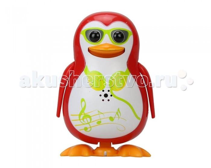 Интерактивная игрушка Digibirds Пингвин с кольцомПингвин с кольцомМы слышали о разных домашних питомцах, но чтобы о пингвинах – никогда! Но теперь у вас есть возможность получить маленького друга, интерактивного пингвина. Эта умная птичка интерактивная, она будет развлекать вас различными мелодиями, гоготаниями, а также танцами в виде покачиваний в такт музыке.  Особенности: Чтобы активировать пингвина, достаточно на него подуть. Активировать режим проигрывания мелодий и гоготания, достаточно посвистеть в свисток, который в комплекте. Свисток с кольцом, поэтому ребенок может одевать его на палец. У каждого пингвина имеется свое уникальное движение. Пингвин может быть закреплен на свистке-кольце и использоваться как насест-переноска. Пингвин может пританцовывать – он открывает клюв, поворачивает голову, хлопает крыльями. А также вертеться, крутиться и качаться. Если собрать несколько пингвинов вместе, то они синхронизируются и поют хором. Синхронизация происходит со всеми персонажами DigiFriends, то есть это могут быть и птички, и совы. Чтобы номер удался, необходимо главного в хоре (это тот, кого включат первым) держать на удалении не более 15 см.  В комплекте: пингвин, свисток-кольцо, 3 батарейки LR44.<br>