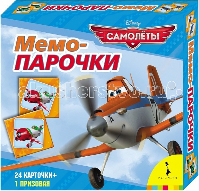 Disney Игра Мемо-парочкиИгра Мемо-парочкиDisney Игра Мемо-парочки направлена на развитие внимания и тренировку памяти. Задача игроков, переворачивая по очереди пары карточек, запомнить, где находятся одинаковые.<br>