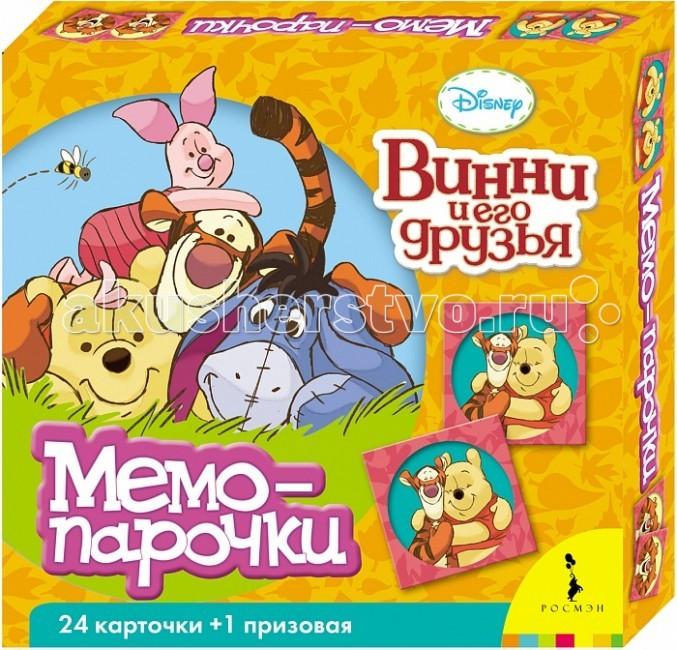 Disney Игра Мемо-парочки