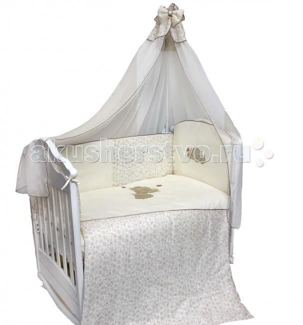 Комплект для кроватки Bombus Милый слоник (7 предметов)