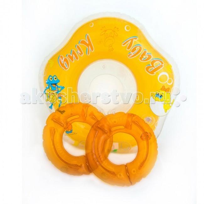 Круг для купания Baby-Krug 3D с 3 мес.3D с 3 мес.Компания Baby-Krug разработала и запатентовала новую улучшенную модель круга на шею &#8722; Baby-Krug 3D для купания и плавания детей от 3-х месяцев.  Новинка рассчитана на то, чтобы малыш был в полной безопасности во время водных процедур в любых условиях: ванне, бассейне, или открытых водоемах и при этом получал от купания только удовольствие и положительные эмоции.  Baby-Krug 3D &#8722; новое поколение круга на шею для купания и плавания детей. Это действительно уникальная вещь, дающая малышам возможность чувствовать себя в воде совершенно свободно, и максимально облегчающая взрослым нагрузку на спину.  Особенности конструкции Baby-Krug 3D  Отличительной особенностью Baby-Krug 3D является его повышенная безопасность, которая достигается благодаря уникальной, инновационной конструкции. Новый круг разделен по всему диаметру на две одинаковые, независимые воздушные камеры. Они располагаются друг над другом таким образом, что если одна камера окажется поврежденной, вторая останется целой и надежно зафиксированной вокруг детской шейки и продолжит удерживать малыша на плаву.  Кроме того, в новую модель внесены следующие изменения:  Увеличенные размеры воздушных камер придают новому плавательному средству повышенную устойчивость на воде. В комплекте с кругом идут два сменных надувных кольца - фиксатора разных диаметров, каждое из которых пристегивается к кругу в зависимости от возраста и диаметра шеи ребенка. Брызги воды, попадающие на поверхность воздушных камер, теперь не скапливаются возле шеи малыша, а стекают под маленькое кольцо - фиксатор, благодаря чему вода больше не попадает в уши и рот ребенка. В Baby-Krug 3D сохранены преимущества предыдущей модели круга  Две прочные застежки — липкая лента и карабин позволяют надежно, быстро и просто фиксировать круг на шее малыша. Шов, расположенный в месте, соприкосновения с шеей, выполнен по технологии внутреннего шва, которая позволяет сделать внешнюю сторону гладкой, мяг