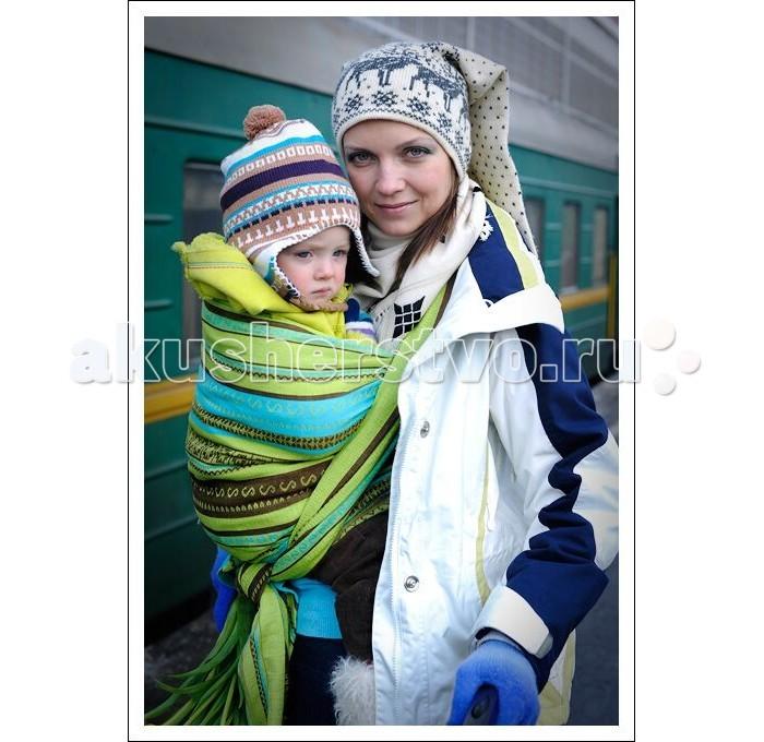 Слинг Ellevill Zara Tricolor шарф, хлопок (4.7 м)