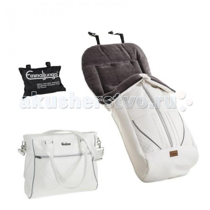 Emmaljunga Набор аксессуаров (сумка, конверт, дождевик) Winter Package