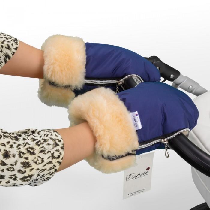 Esspero Рукавички-муфта для коляски DoubleРукавички-муфта для коляски DoubleРукавички-муфта для коляски Esspero Double из 100% овечьей шерсти. (Не цельная шкура)  Отлично подходят ко всем типам колясок в том числе и коляскам типа трость (раздельные ручки)  Шерсть вбитая в ткань<br>