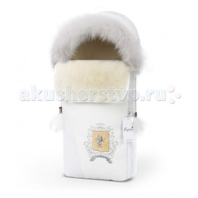 Зимний конверт Esspero Heir SWHeir SWЗимний конверт Esspero Heir SW относится к элитной линии зимних конвертов от бренда Esspero.   Особенности: Он прекрасно согреет в сырую или холодную погоду ребенка и вам не придется сокращать время или регулярность прогулок на свежем воздухе.  Его верхнее покрытие легко защитит вашего ребенка от влаги, ветра и осадков, так как состоит из перфорированной и высококачественной эко-кожи.  В качестве внутреннего наполнения, производитель выбрал натуральную овчину, которая прекрасно согревает и не накапливает влагу. Крепить данный конверт на коляску можно при помощи пятиточечных ремней, прорези под которые предусмотрены.  Его также можно использовать и в люльках, автокреслах или санках.  Имеется вшитая молния, которая в разы облегчает процесс помещения ребенка в конверт.  Капюшон украшен стильной меховой опушкой и может затягиваться при необходимости.  Все материалы прошли проверку на безопасность для детей, гипоаллергенность и экологическую чистоту. Размер: 90х45 см<br>