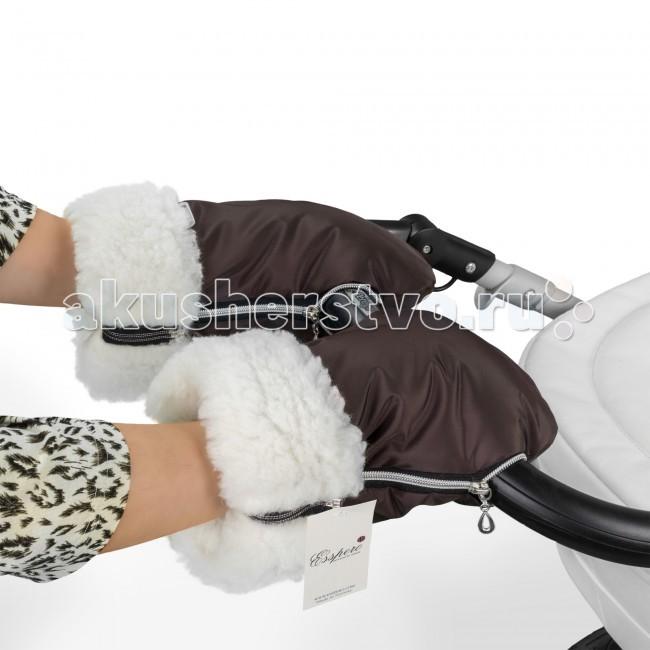 Esspero Муфта-рукавички для коляски Double WhiteМуфта-рукавички для коляски Double WhiteОсобая конструкция муфты, состоящая из двух отдельных рукавичек, позволяет применять их на колясках абсолютно любого типа. Не важно какой тип ручки у них, сплошной или в виде двух отдельных ручек как на колясках-тростях. Муфта без каких-либо проблем крепится на ручке коляски при помощи предусмотренной для этой цели специальной молнии.   На самой муфте имеется еще вшитая молния, которая открывает для Вас очень удобный карман для мелочей. Длина манжета может изменяться при необходимости до необходимых Вам параметров. Верх муфты из прочной ткани обработан специальной влагоотталкивающей пропиткой. Кроме того, она не продувается ветром, что наделяет муфту дополнительным удобством в ветреную погоду.   Нежное и мягкое тепло подарит Вашим ручкам наполнитель муфты, состоящий из 100% натуральной овечьей шерсти. Муфта-рукавички Esspero Double White - это замечательный и теплый аксессуар, который поможет сохранить Ваши руки от возможного негативного воздействия мороза и влаги под час прогулок с ребенком на коляске.  Особенности муфты-рукавичек: Материал верха: водоотталкивающая ткань Внутренний материал: натуральная овчина Крепление на коляске: при помощи молнии<br>