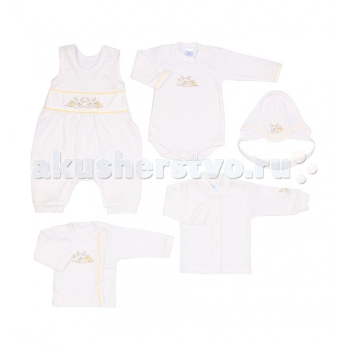 Ewa Комплект одежды Bobas (5 предметов)