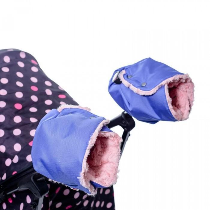 Farla Муфта для коляски раздельная HandsМуфта для коляски раздельная HandsFarla Муфта для коляски раздельная Hands станет незаменимым аксессуаром во время прогулки с ребенком. Муфта сшита из устойчивой к промоканию ткани, имеет кнопки для крепления к ручке коляски.   Отличительной особенностью муфт Farla является тянущаяся сборка в месте крепления к ручке коляски, это позволяет использовать муфту на колясках с любым диаметром ручек и защищает полость муфты от попадания холодного воздуха.  С муфтой для коляски Farla Hands Ваши руки будут всегда в тепле и комфорте.<br>