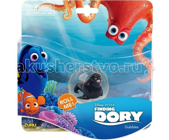 Finding Dory Игрушка попрыгунчик в водяном шарике