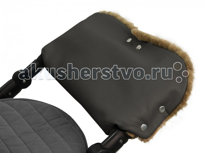 Forest ����� ��� ��� Estrid Leather